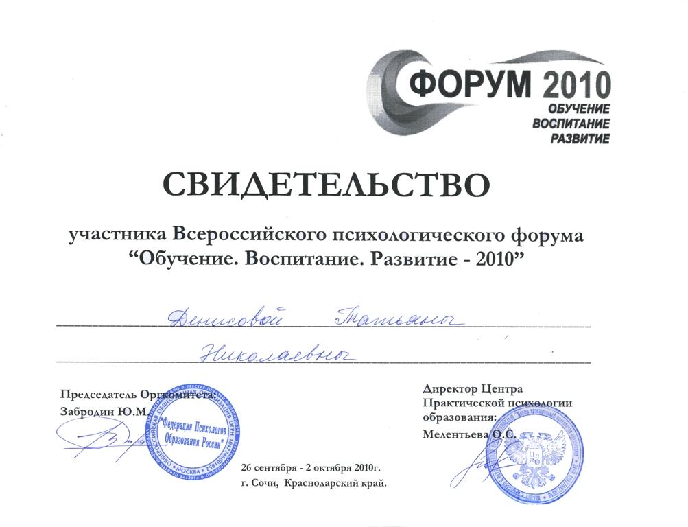 Дипломы украинских вузов котируются за границей об актуальных изменениях дипломы украинских вузов котируются за границей в КС узнаете став участником программы n 165 статью 29 Федерального закона от